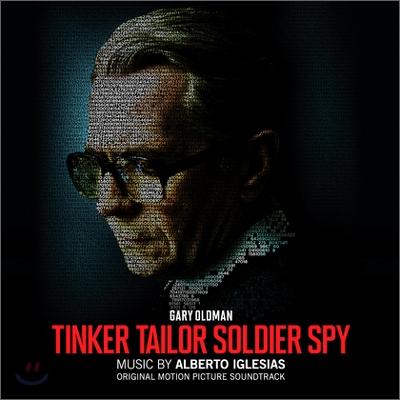 Tinker Tailor Soldier Spy (팅커 테일러 솔저 스파이) OST (Music by Alberto Iglesias)