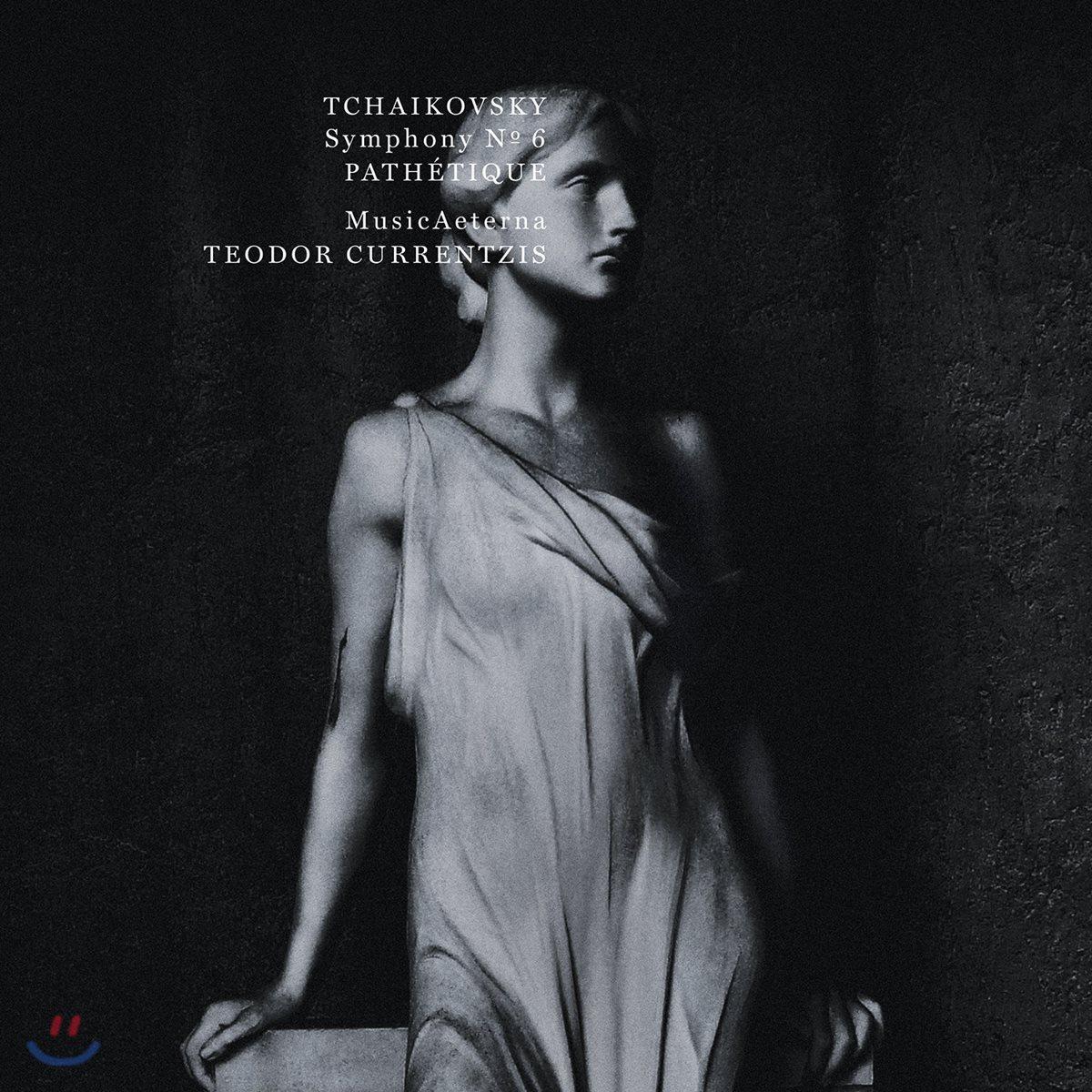 Teodor Currentzis 차이코프스키: 교향곡 6번 '비창' (Tchaikovsky; Symphony Op.74 'Pathetique') 테오도르 쿠렌치스
