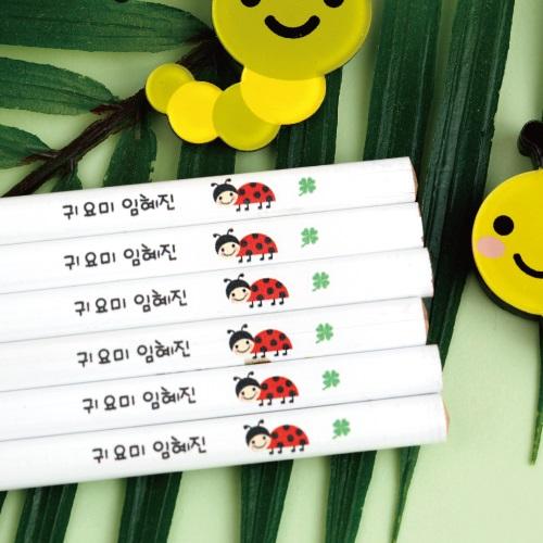 [주문제작]네임연필2B