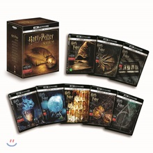 해리포터 4K UHD 8 Film 콜렉션(BD+4KUHD 16 Disc, 한정 수량) : 블루레이