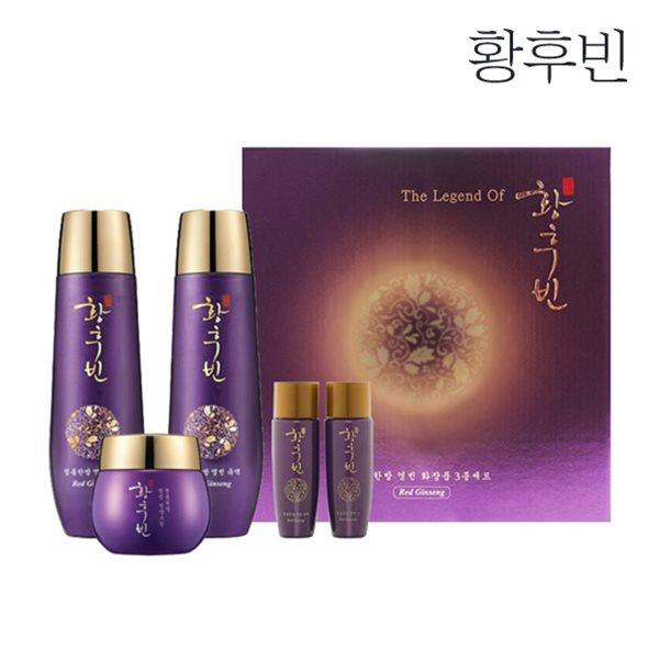 황후빈 정통한방 영빈 화장품 3종세트