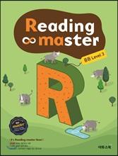 리딩 마스터 Reading master 중등 Level 3