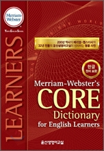 Merriam-Webster's CORE Dictionary for English Learners �޸��� ������ �ھ� �����ѻ���