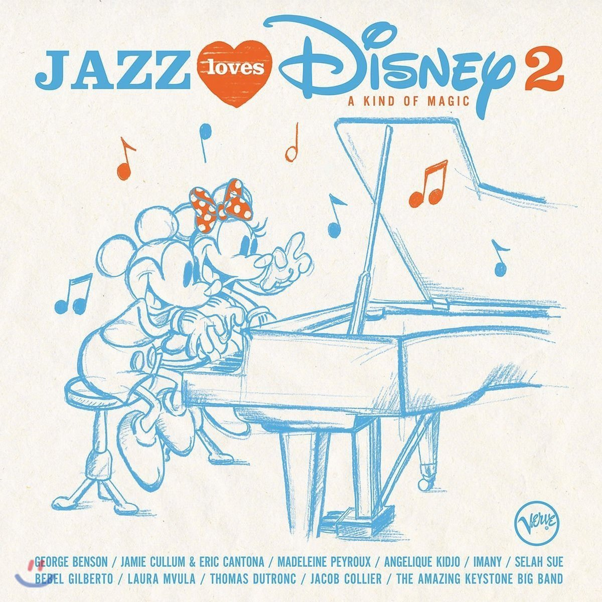 재즈 러브 디즈니 2집 (Jazz Loves Disney 2) [2 LP]