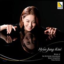 김현정 - 모차르트 / 프로코피예프: 피아노 소나타 외 (Mozart / Prokofiev: Piano Sonatas)