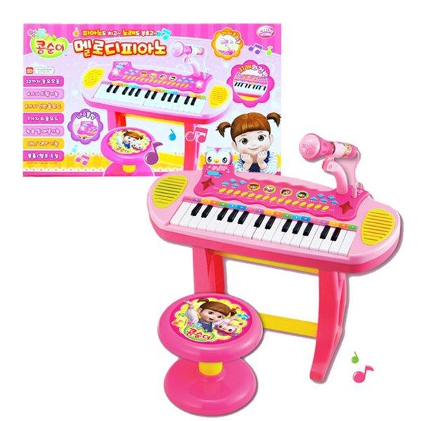 콩순이멜로디피아노/콩순이피아노