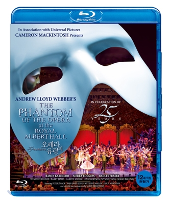 오페라의 유령 25주년 기념 라이브 공연 : 블루레이