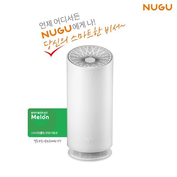 SKT 음성인식 디바이스 스피커 누구 NUGU