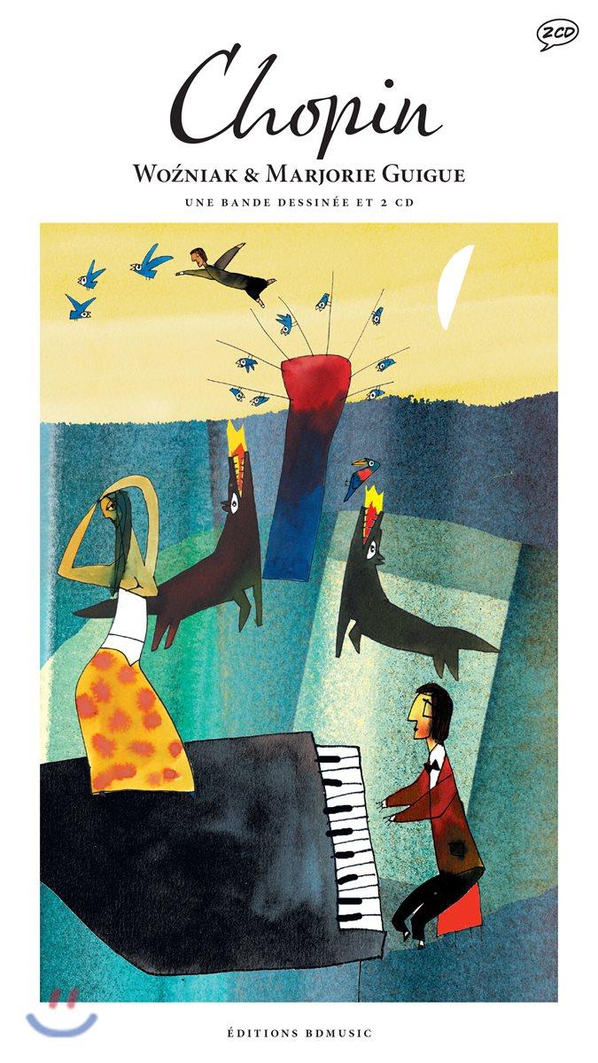 쇼팽 작품집 - 피아노를 위한 작품 모음집 (Chopin - Wozniak & Marjorie Guigue)