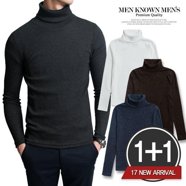 [MKM9]남자의멋을말하다 모든옷에잘어울리는 목폴라 1+1