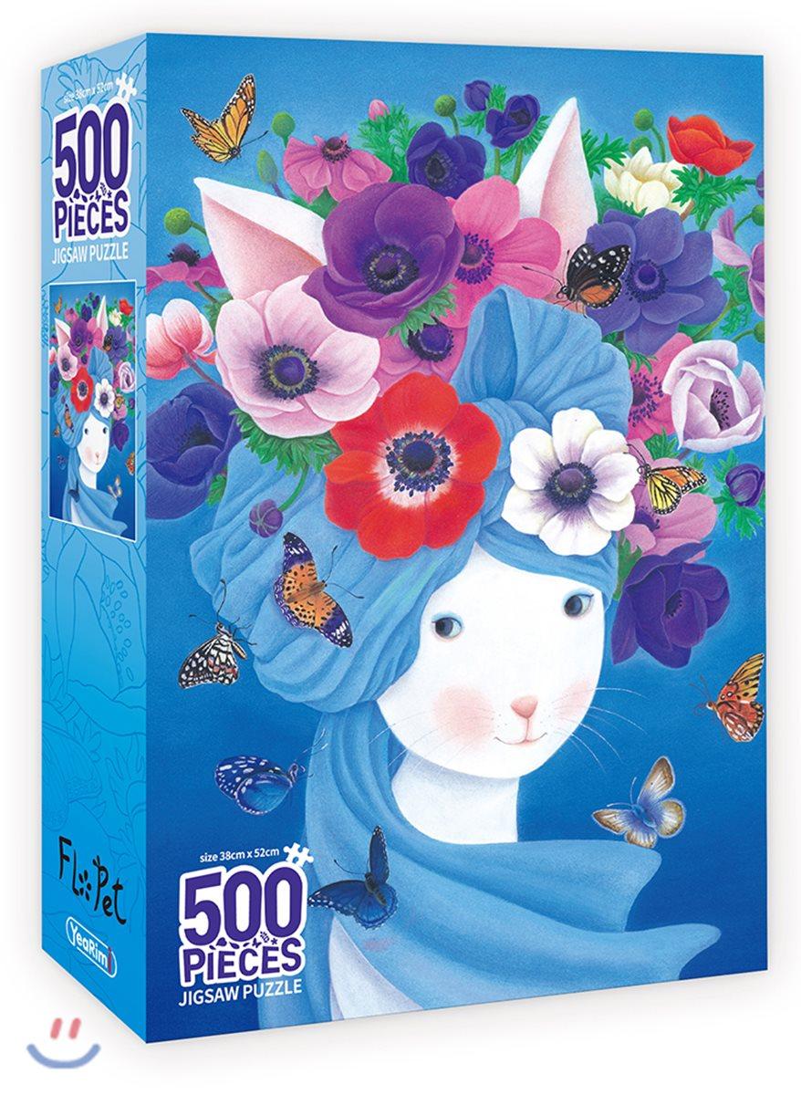플로펫 직소 퍼즐 500조각 아네모네