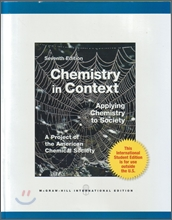Chemistry in Context: Applying Chemistry to Society 7/E (IE)