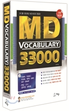 MD VOCABULARY ���� ��ī 33000
