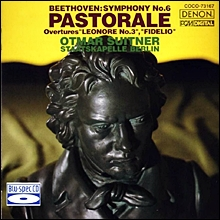 Otmar Suitner 베토벤: 교향곡 6번 (Beethoven: Symphony No.6 `Pastoral`)