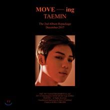 태민 (Taemin) 2집 리패키지 - MOVE-ing