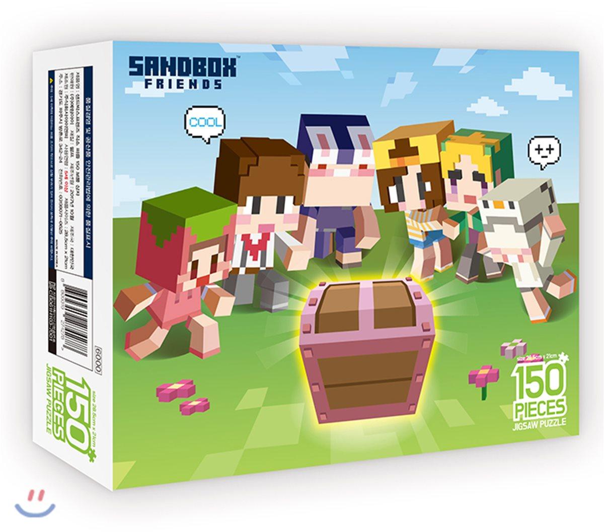 샌드박스 프렌즈 직소퍼즐 150 보물상자