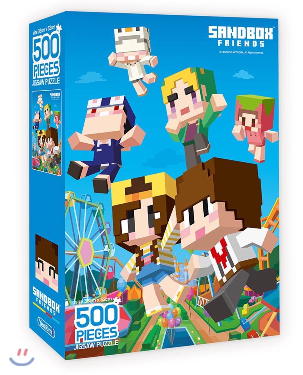 샌드박스 프렌즈 직소퍼즐 500 놀러가요