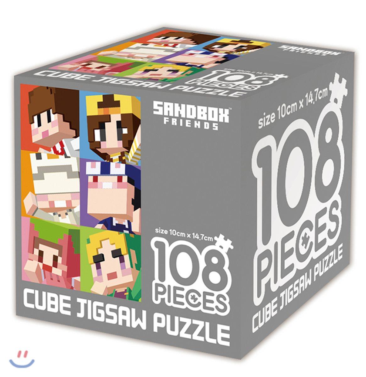 샌드박스 프렌즈 큐브 직소퍼즐 108 프렌즈