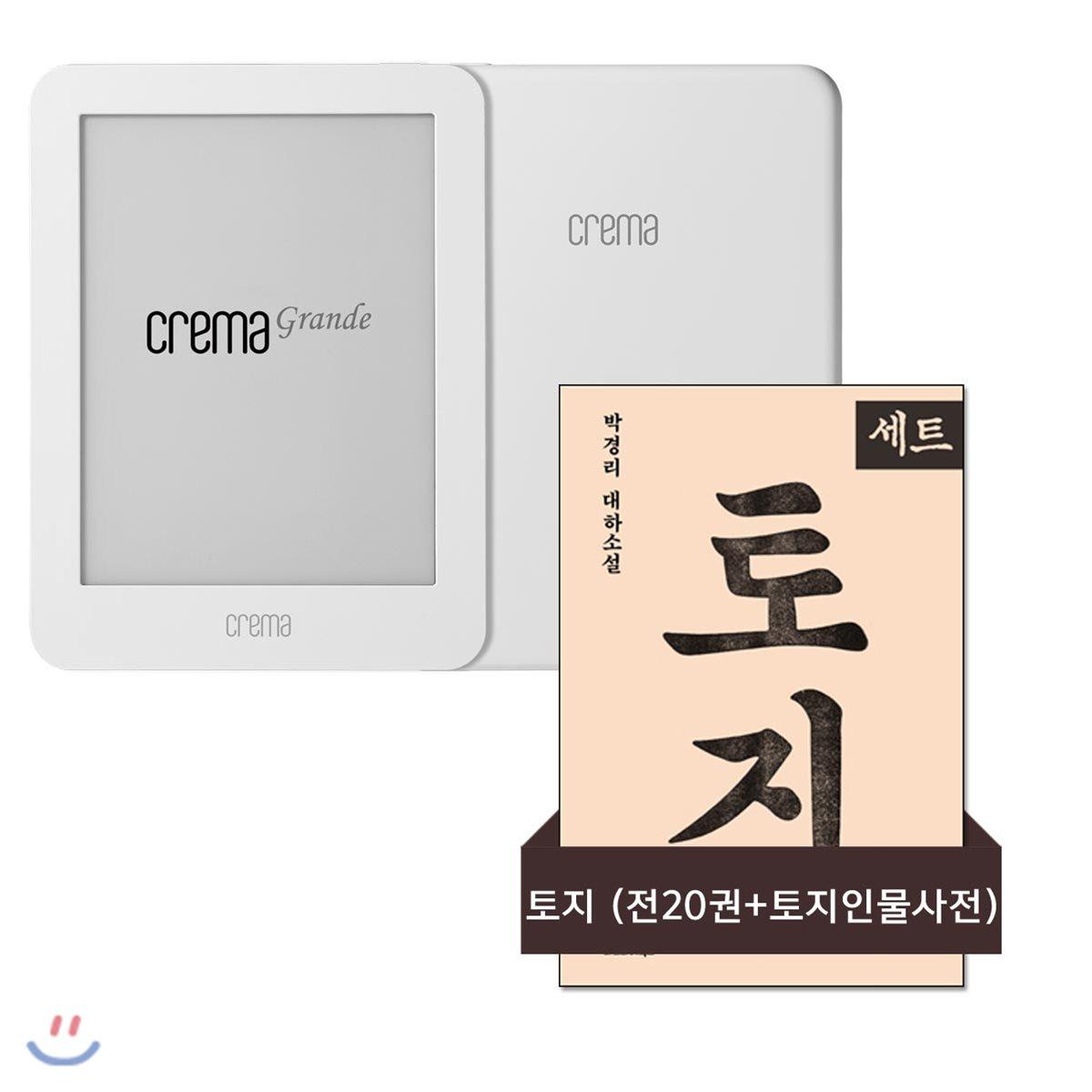 예스24 크레마 그랑데 (crema grande) : 화이트 + [50년소장][세트] 박경리 토지 (전20권+토지인물사전)