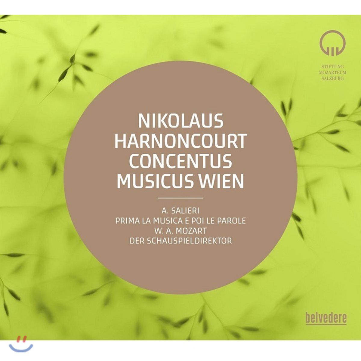 Nikolaus Harnoncourt 모차르트: 극장 지배인 / 살리에리: 음악이 먼저, 말은 그 다음에 (Salieri: Prima la Musica e Poi le Parole / Mozart: Der Schauspieldirektor)