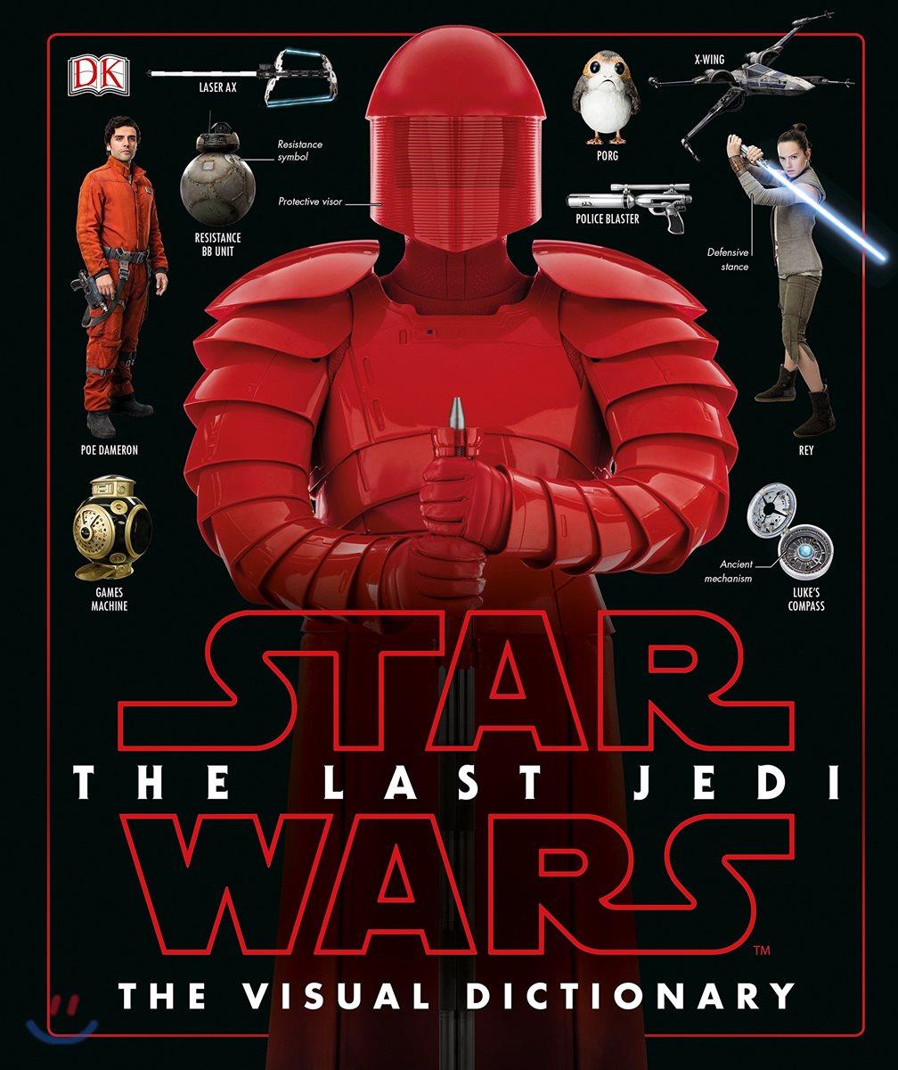 Star Wars the Last Jedi the Visual Dictionary 스타워즈 라스트 제다이 비주얼 딕셔너리