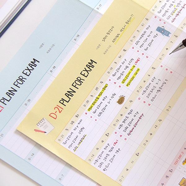 몬스터 스터디 플래너 Ver.2 (6개월용)
