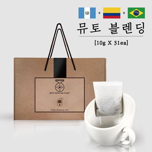 커피 티백 선물상자 뮤토 블렌딩 시그니처 S.M 31