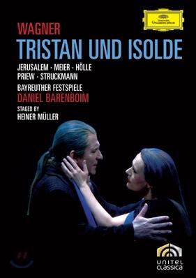 Daniel Barenboim 바그너 : 트리스탄과 이졸데 (Wagner : Tristan Und Isolde)