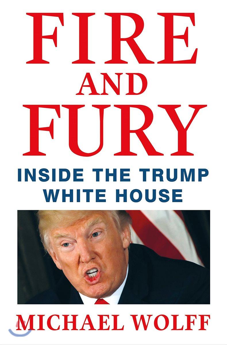 Fire and Fury : Inside the Trump White House (미국판) : 화염과 분노 : 도널드 트럼프의 백악관 뒷이야기