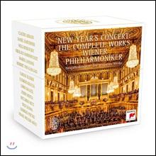 Wiener Philharmoniker 빈 필하모닉 신년 음악회 전집 (New Year's Concert Complete Works)
