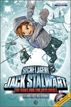 Jack Stalwart #13 : The Hunt for the Yeti Skull - Nepal (Book & CD)