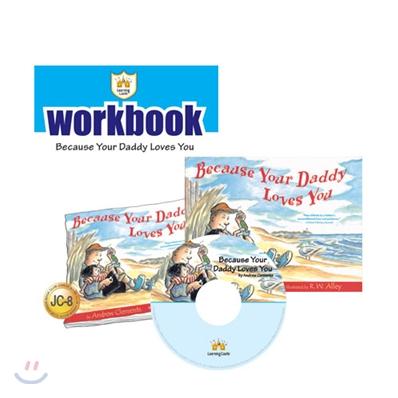 러닝캐슬 주니어 C8 : Because Your Daddy Loves You : Student book + Work Book + CD