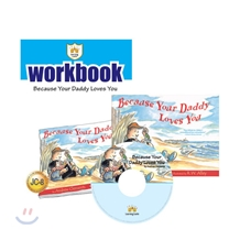 ����ij�� �ִϾ� C8 : Because Your Daddy Loves You : Student book + Work Book + CD