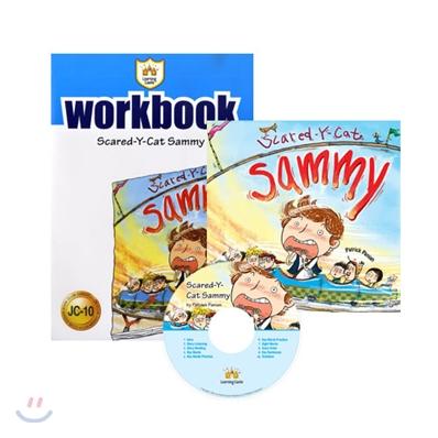 러닝캐슬 주니어 C10 : Scared-Y-Cat Sammy : Student book + Work Book + CD