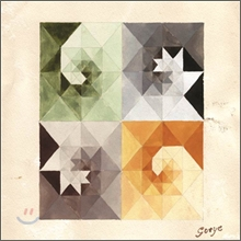 Gotye - Making Mirrors (Int'l Version)