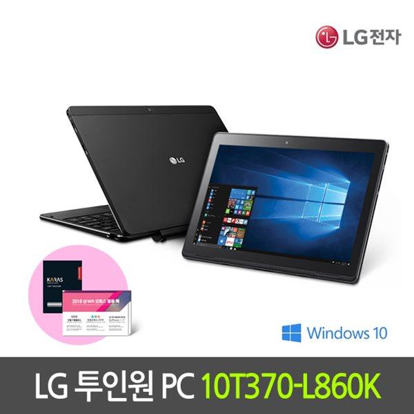 LG 투인원 PC 10T370-L860K