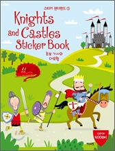��ƼĿ ������� 5. Knights and Castles Sticker Book