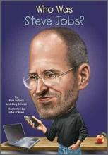 Who Was Steve Jobs