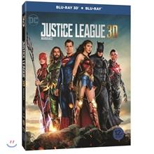 저스티스 리그 (2Disc 2D+3D 오링+캐릭터카드 한정판) : 블루레이