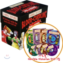 Horrible Histories : Blood-Curdling 20�� �ڽ� ��Ʈ + ȣ���� �����丮 DVD 1�� 4�� ��Ʈ