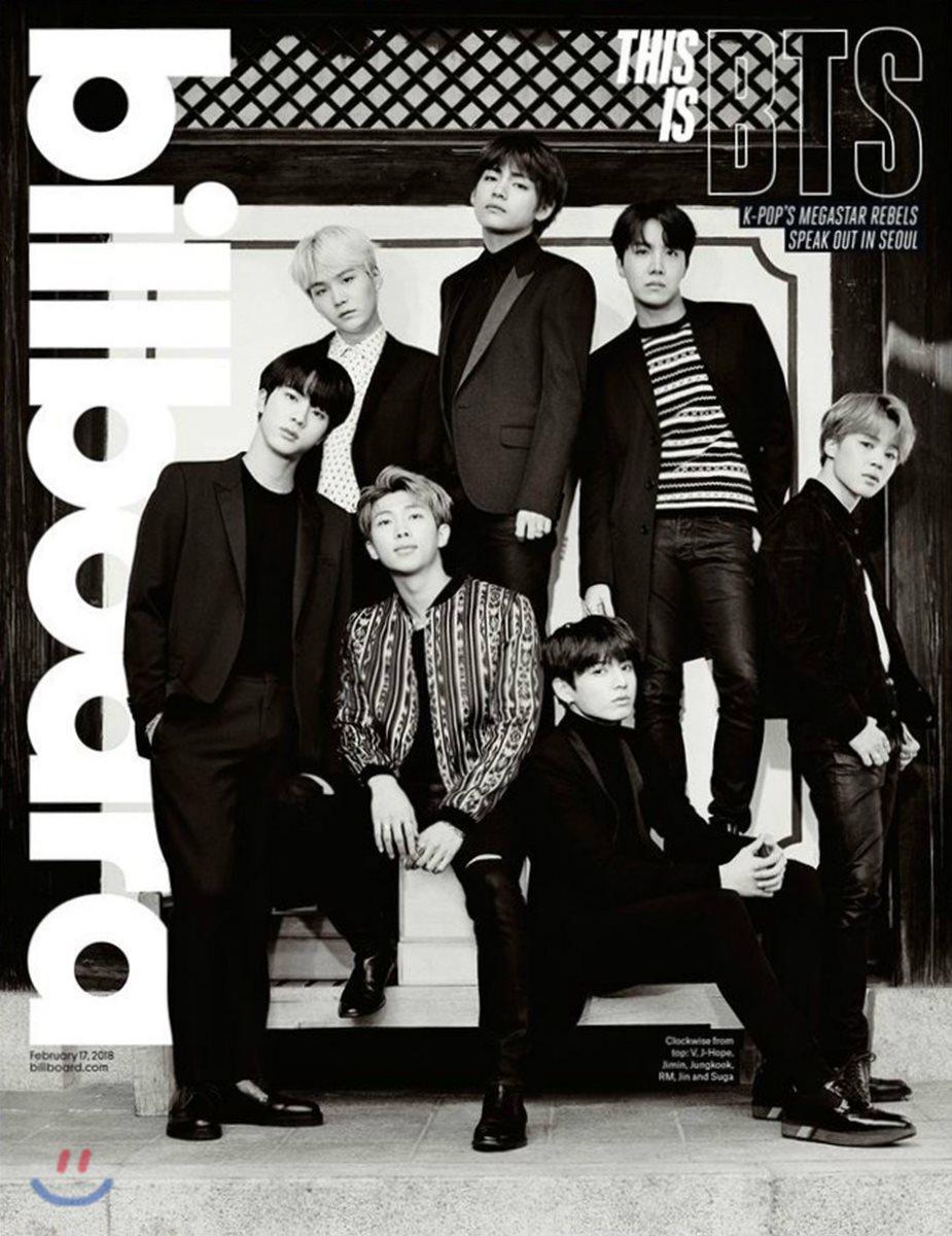 Billboard (주간) : 2018년 02월 17일 : 빌보드 BTS (방탄소년단) 단체 커버