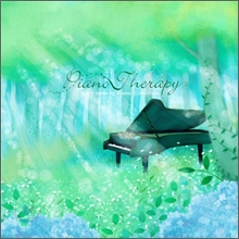 전수연 - Piano Therapy (Healing Piano Collection)