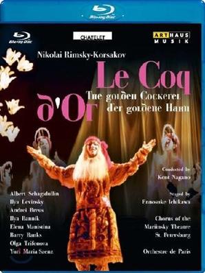 Kent Nagano 림스키 코르사코프: 금계 (金鷄) (Rimsky Korsakov: Le Coq d'Or)