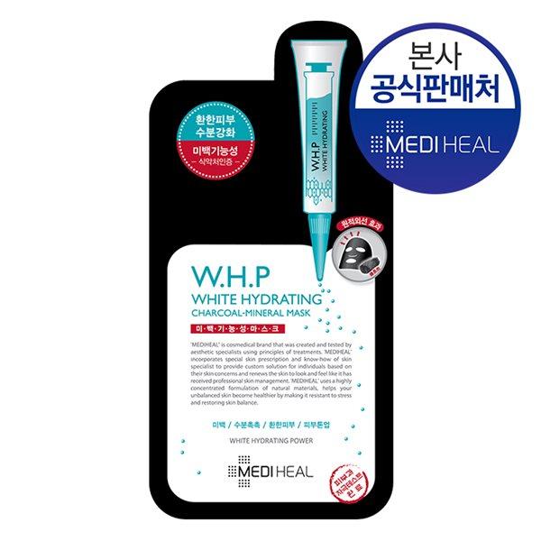 메디힐 WHP 미백수분 숯미네랄 마스크 EX 10매 + 티트리 2매 증정