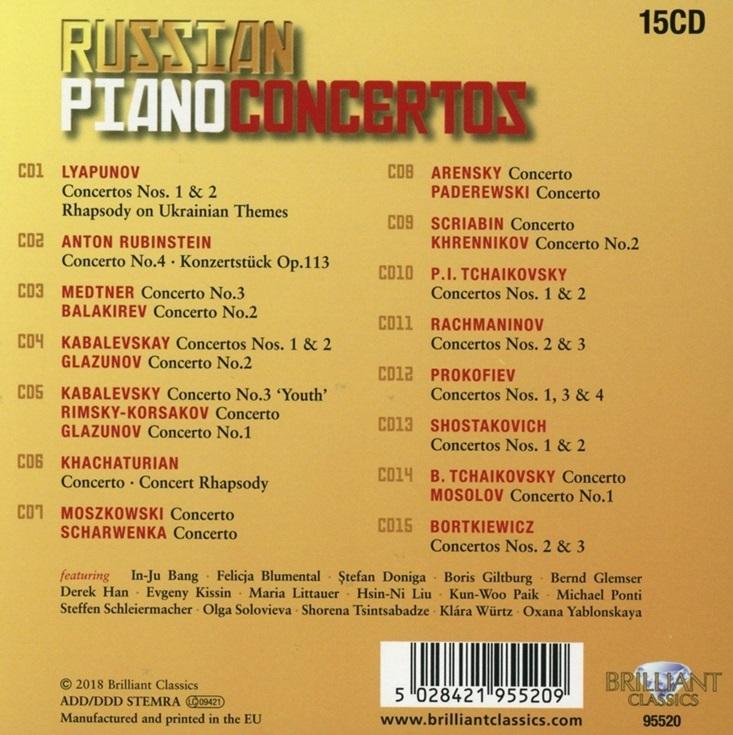 러시아 피아노 협주곡 모음집 (Russian Piano Concertos) - YES24