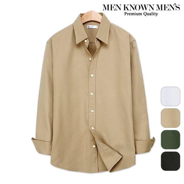 [MKM9]남자 봄 패션 4Color 마이트 베이직 탄탄셔츠