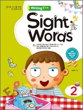 Sight Words ����Ʈ ���� 2