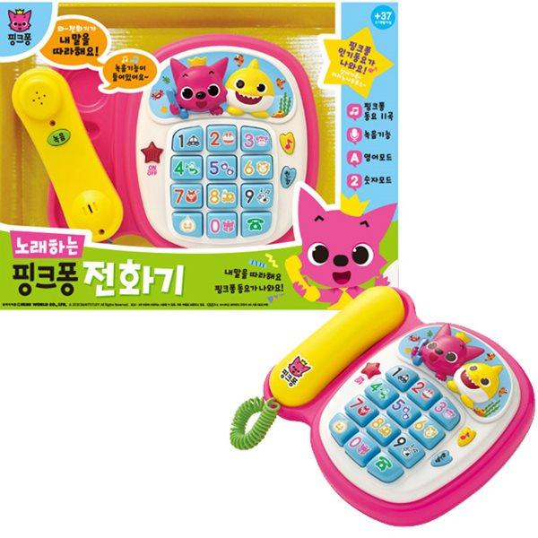 [핑크퐁]노래하는핑크퐁전화기
