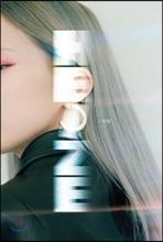 헤이즈 (Heize) - 미니앨범 : 바람 [한정반 Special Package Limited Edition]