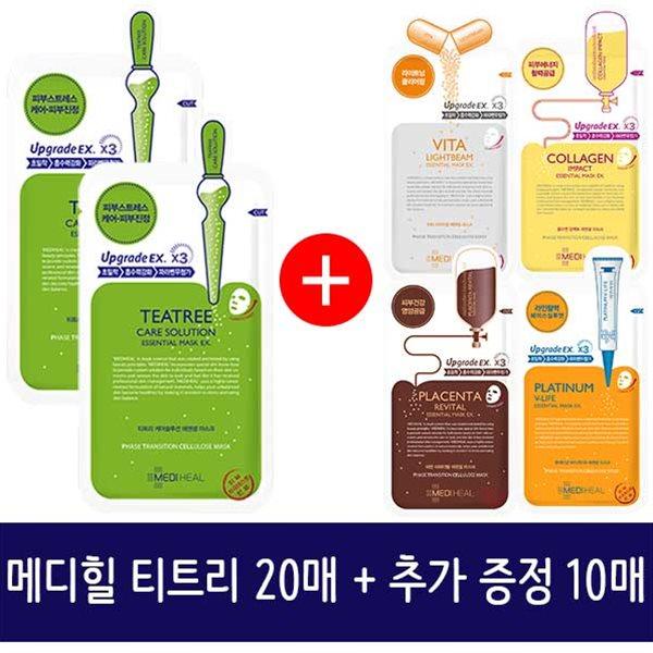 [공식판매]메디힐 티트리 마스크팩 20매+10매 추가 선택(무료배송)